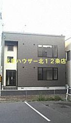 メゾン順天 大通東マンション