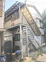 西ヶ丘[2階]の外観