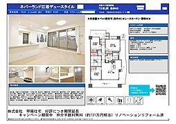 江坂駅 3,780万円