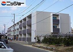 Grantage EAST[2階]の外観