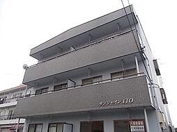 サンシャインITO[2階]の外観