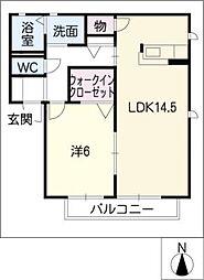 セレーノF[2階]の間取り