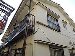 東京都狛江市東和泉4丁目の賃貸アパートの外観