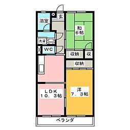 竜美丘東山ハイツ[3階]の間取り