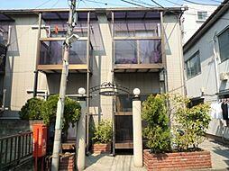東京都中野区新井1丁目の賃貸アパートの外観