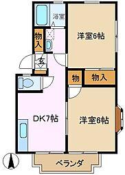 サンハイツ恵[1階]の間取り