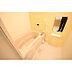 風呂,2LDK,面積59.95m2,賃料6.4万円,つくばエクスプレス みどりの駅 バス1分 萱丸三差路下車 徒歩7分,,茨城県つくば市陣場