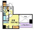◆◇家具家電付...