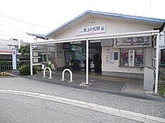 山陽電鉄線 尾上の松駅まで2560m