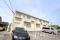 愛知県豊田市小川町2丁目の賃貸アパートの外観