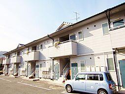 広島県広島市安芸区矢野西7丁目の賃貸アパートの外観