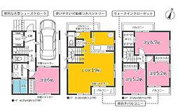 東宮原駅 3,198万円