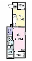 メゾンF[1階]の間取り