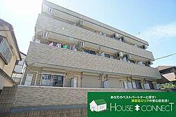 千葉県船橋市二宮1の賃貸アパートの外観