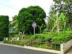 桜上水一丁目公園