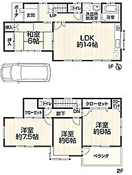 秋山駅 1,799万円