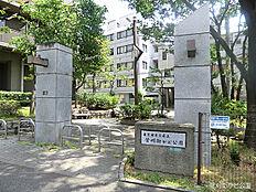 公園菅刈街かど公園まで303m