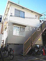 東京都豊島区西池袋2の賃貸アパートの外観