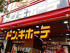 ディスカウントショップドンキホーテ上野店まで841m