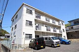 広島県広島市東区戸坂大上4丁目の賃貸マンションの外観