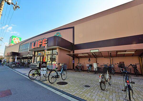 【スーパー】ライフ 新北島店まで126m