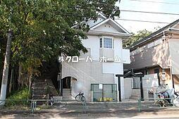 【敷金礼金0円!】横浜線 淵野辺駅 バス7分 下常盤下車 徒歩2分