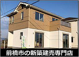 新前橋駅 2,690万円