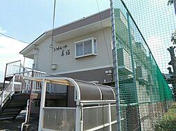 広島県福山市西深津町1丁目の賃貸アパートの外観