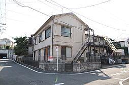 【敷金礼金0円!】中央線 西八王子駅 徒歩13分