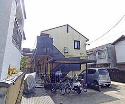 京都府京都市左京区松ケ崎河原田町の賃貸アパートの外観