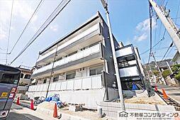 リブリ・新神戸[1階]の外観