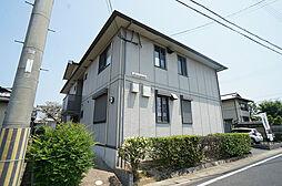 京都府京都市南区久世築山町の賃貸アパートの外観