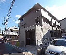 JR山陰本線 嵯峨嵐山駅 徒歩5分の賃貸アパート