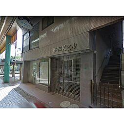唐戸Kビル[303号室]の外観