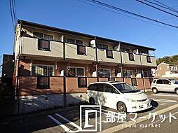 愛知県みよし市黒笹2丁目の賃貸アパートの外観