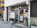 横浜吉野町郵便...