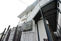 シャトレ八田[2階]の外観