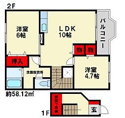 フォレストコーポII[2階]の間取り