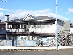 渡辺アパート[2階]の外観