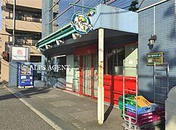 神奈川県横浜市港南区日野中央2丁目の賃貸マンションの外観
