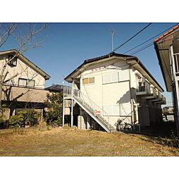 竜ヶ崎駅 1.9万円