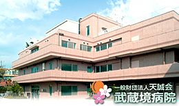 武蔵境病院まで995m