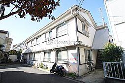 神奈川県相模原市南区東林間6丁目の賃貸アパートの外観