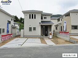 菜畑駅 2,890万円
