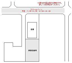 志木駅 0.7万円