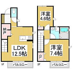 [テラスハウス] 長野県松本市神田1丁目 の賃貸【/】の間取り