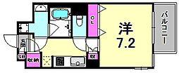 アーバネックス武庫之荘[2階]の間取り