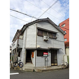 桐野江文化住宅[2階]の外観