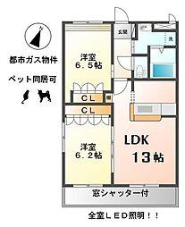 愛知県稲沢市下津長田町の賃貸アパートの間取り