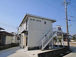 神埼駅 2.8万円